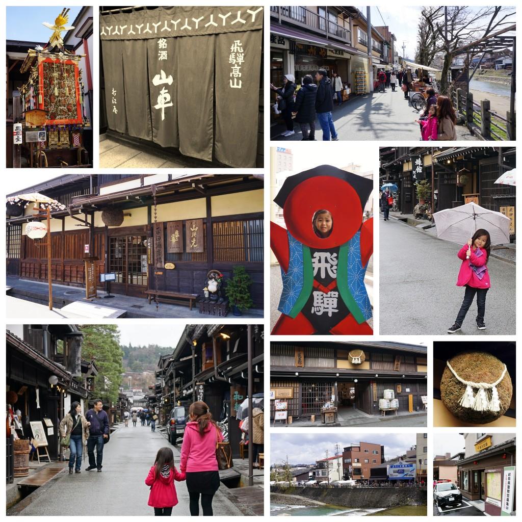 Old Takayama Town