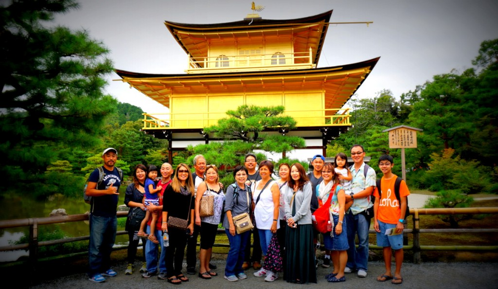 "Fall 2014 - Japan Escorted Tour - ""FALL FESTIVALS, LOCAL FOOD & SAKE"""