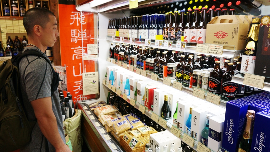 Pick up some local sake and craft beer!