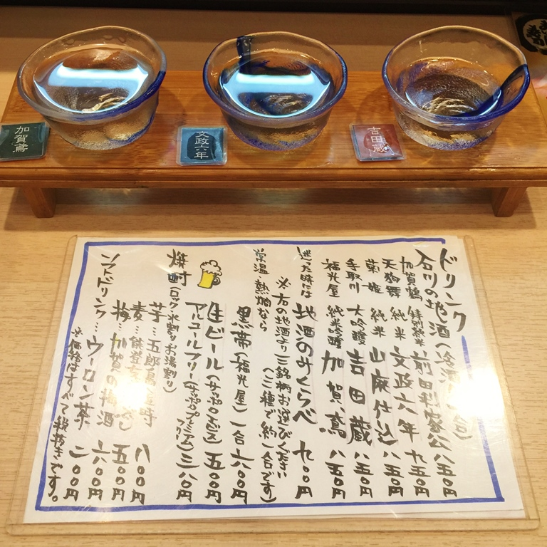 Taste some local limited sake when you can! Try Junmai (pure sake) or above!