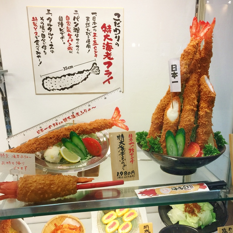 At Nagoya station, we will have lunch and try Nagoya style food like this one, the longest fried shrimp in Japan!