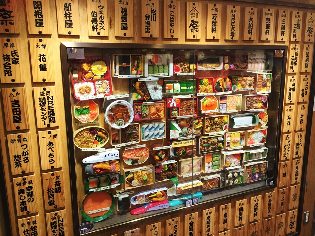 Pick up some bento to eat on the bullet train at Tokyo station!
