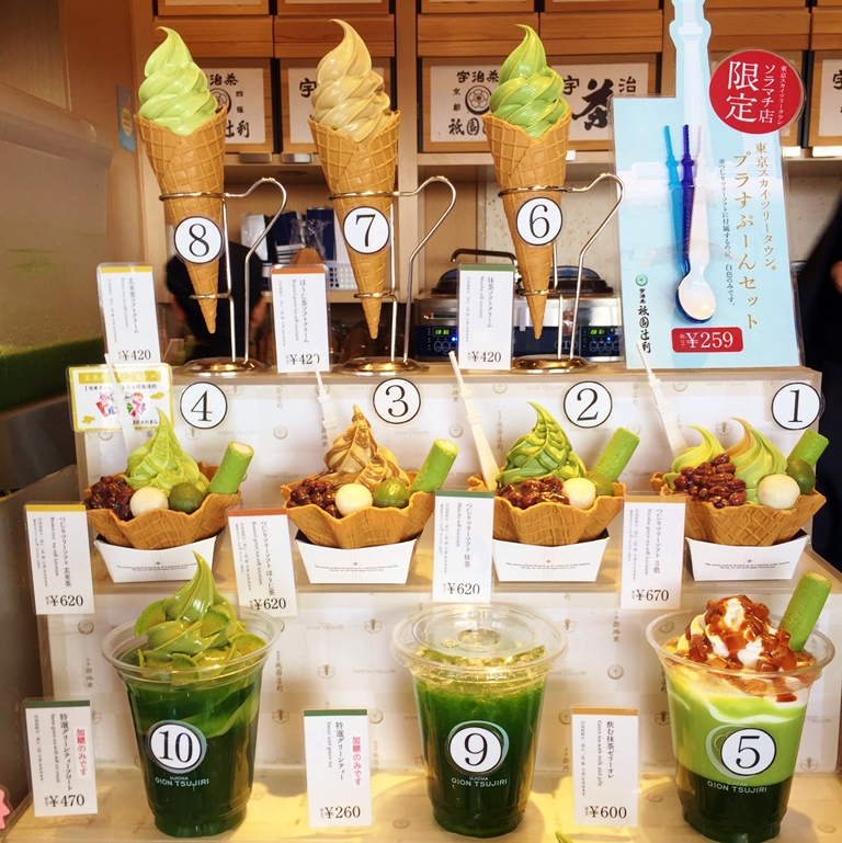 Or Matcha green tea ice cream? Kyoto is well known for Matcha and so oishi!