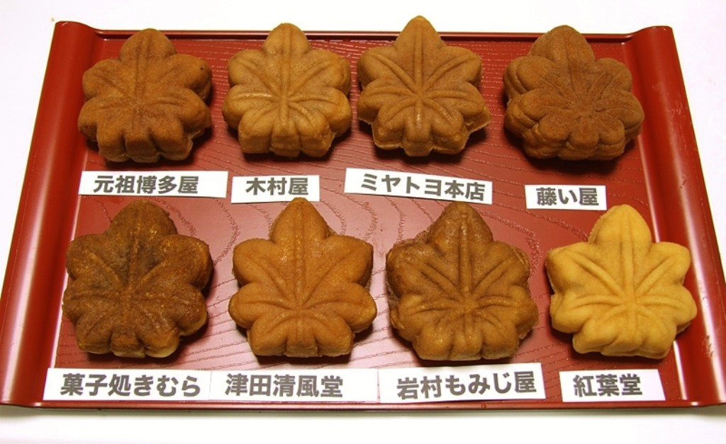 Hiroshima's Momiji (Maple-shaped) Manju!!