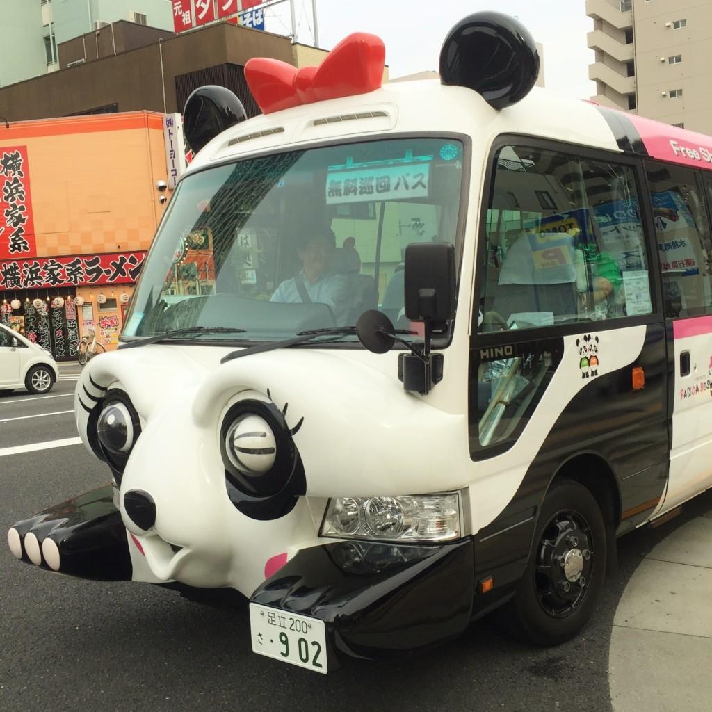 Cute Panda bus!