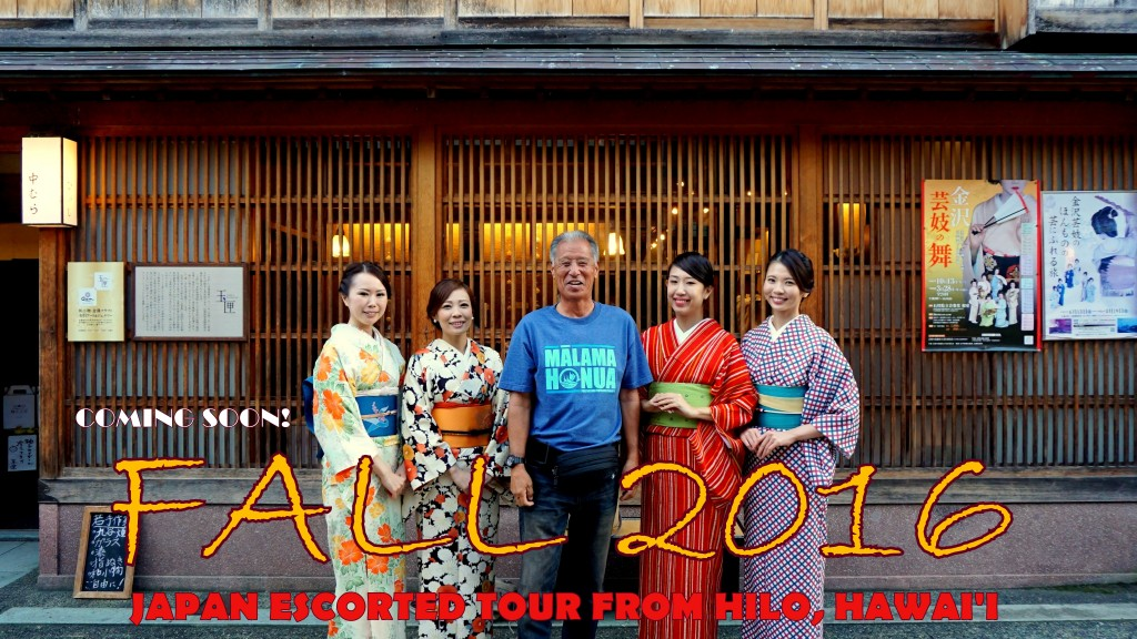 Fall 2016 - Japan Escorted Tour