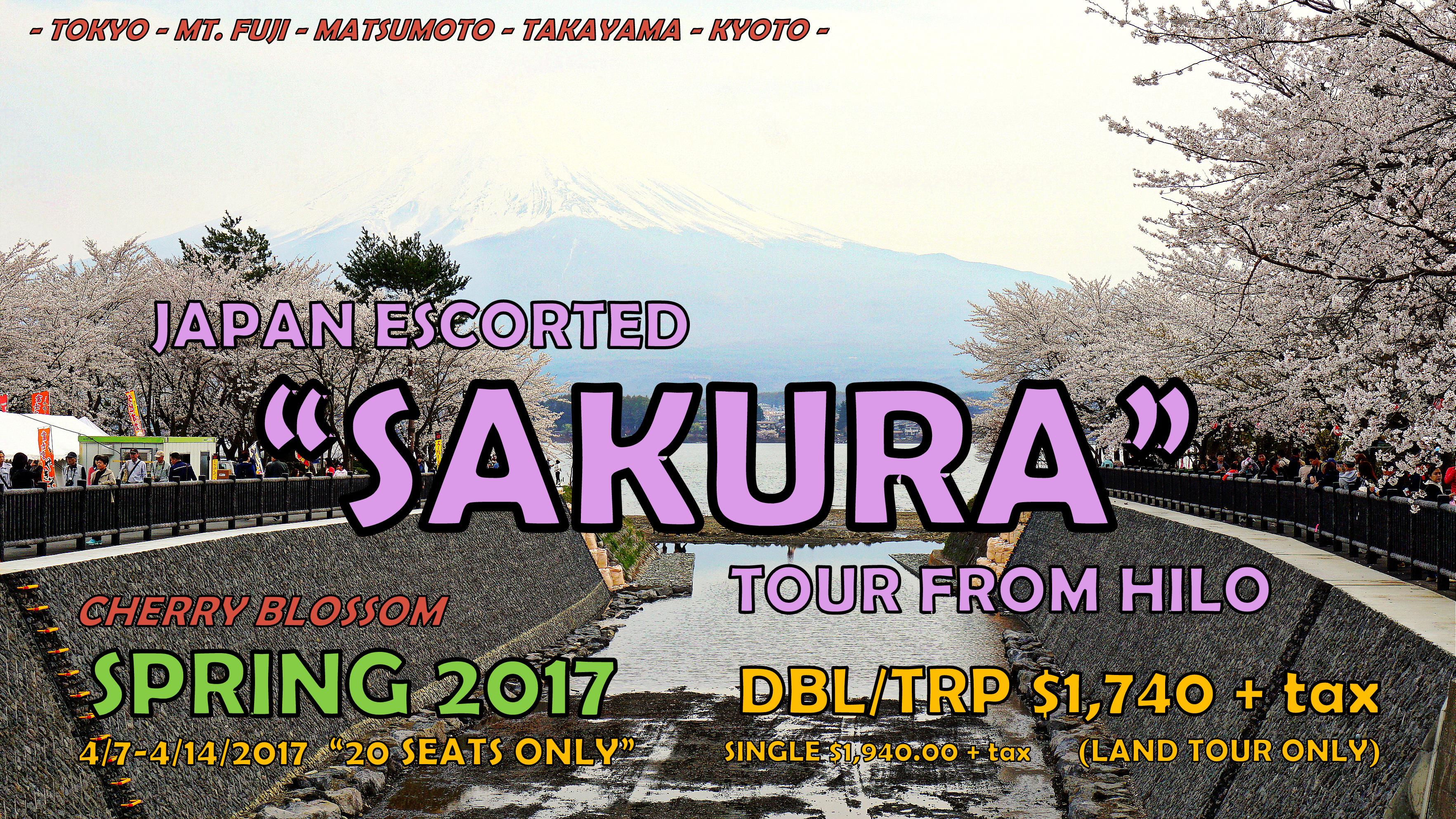 Spring 2017 - SAKURA Viewing with Spring Food & Local Nama Sake (Tour Dates: 4/5/2017 - 4/14/2017)