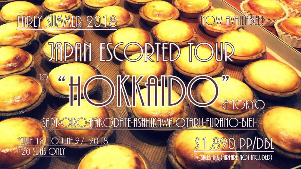 HOKKAIDO & TOKYO JAPAN TOUR IN SUMMER 2018